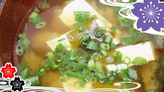 miso soup with tofu and wakame japanese food recipes tv