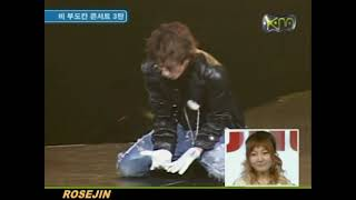 050913 KM스타연예뉴스 부도칸 공연 3탄