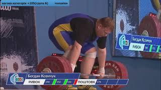 Чемпионат Украины по тяжелой атлетике, команда Кривого Рога