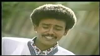 Eritrean Music, Mohamed Osman, old Tigre Song