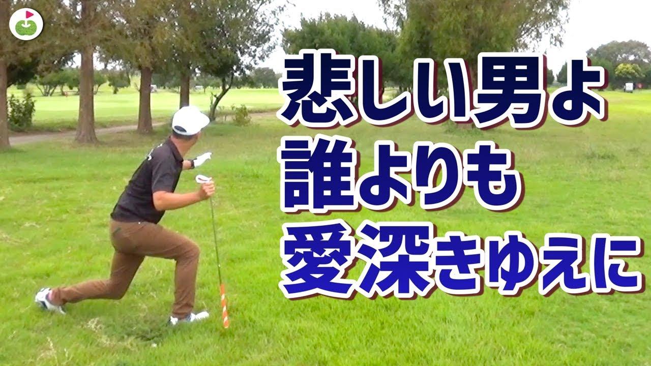 北斗 の 拳 ゴルフ ボール