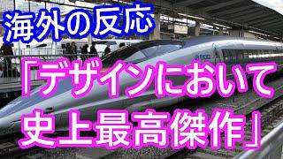 日本ことをもっとよく知るため海外の人たちの反応をまとめています。よかったらチャンネル登録お願いします。 https://www.youtube.com/channel/UCKcFUW0JkG...