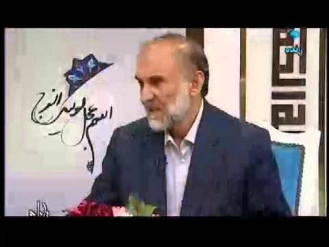 دعا برای سرد شدن از شخصی صندوق خیریه به جای حج غیر واجب.! پایگاه اطلاع رسانی اصلاح