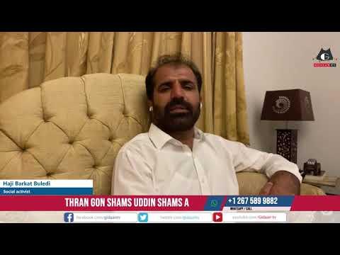 Thran | Shams