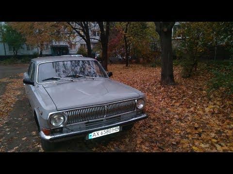 Волга ГАЗ 24. Небольшой ремонт