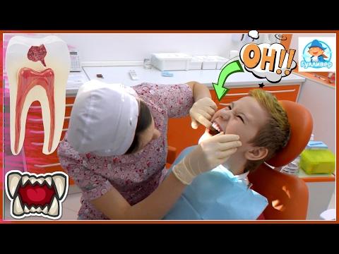 знакомства стоматолог дантист зубной врач