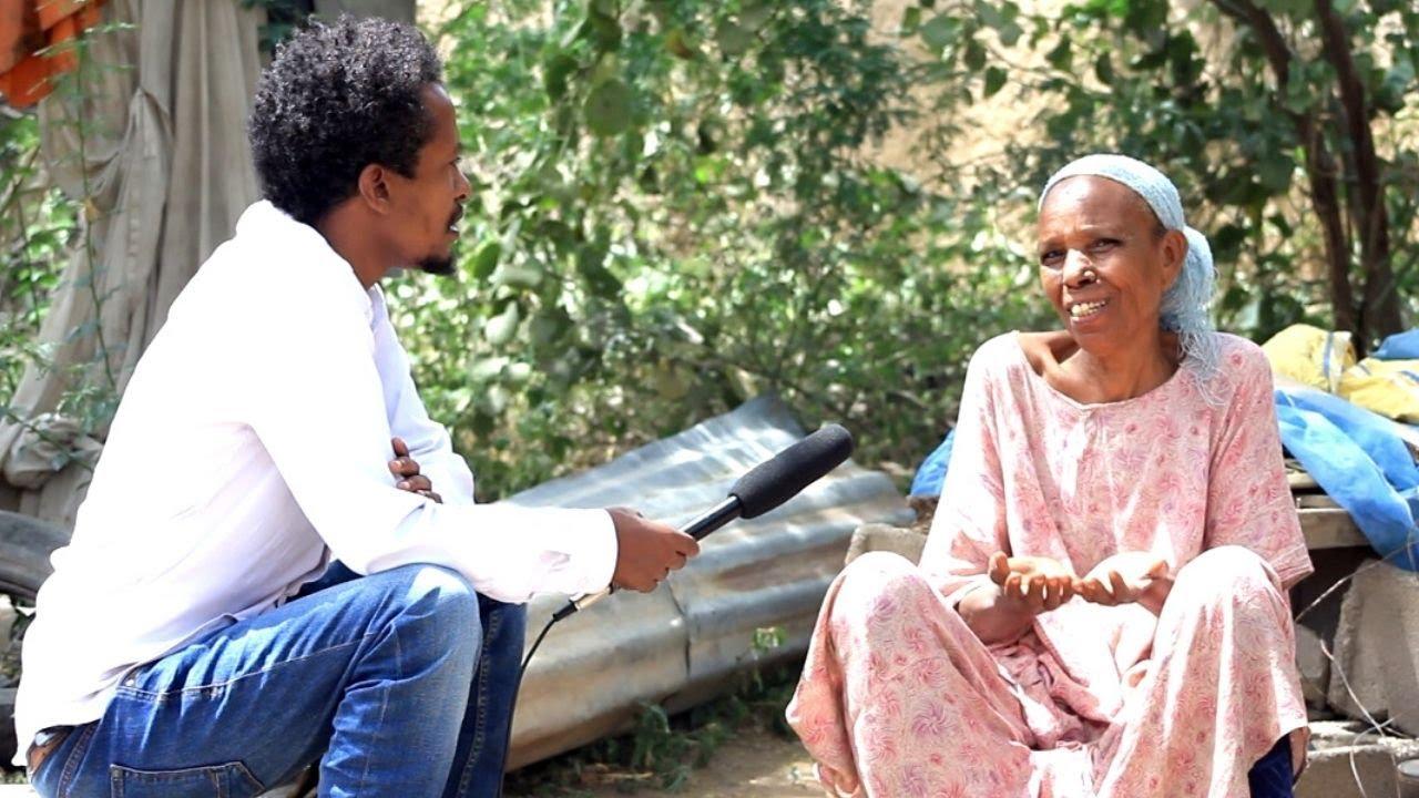 ETHIOPIA - ሚስኪኗ እናታችንን ተለይቷቸው ከማያውቀው ከባድ ችግር እንታደግ?!
