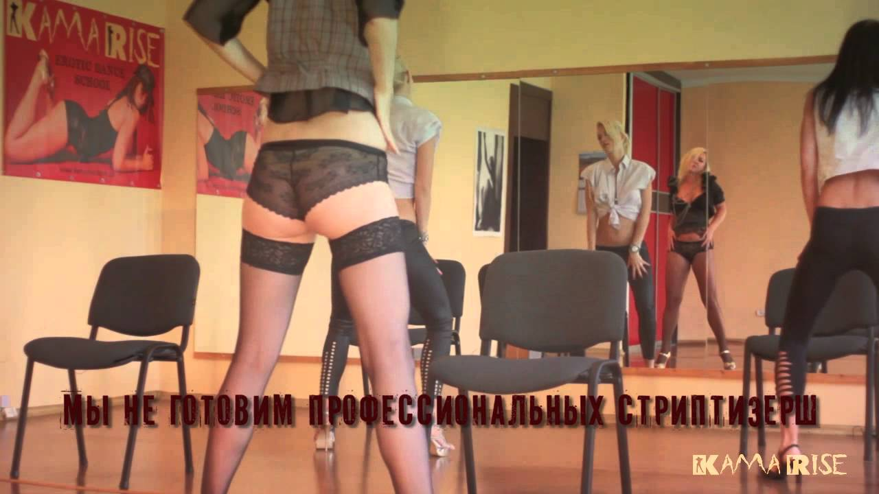 Танцуем стриптиз для мужа видео