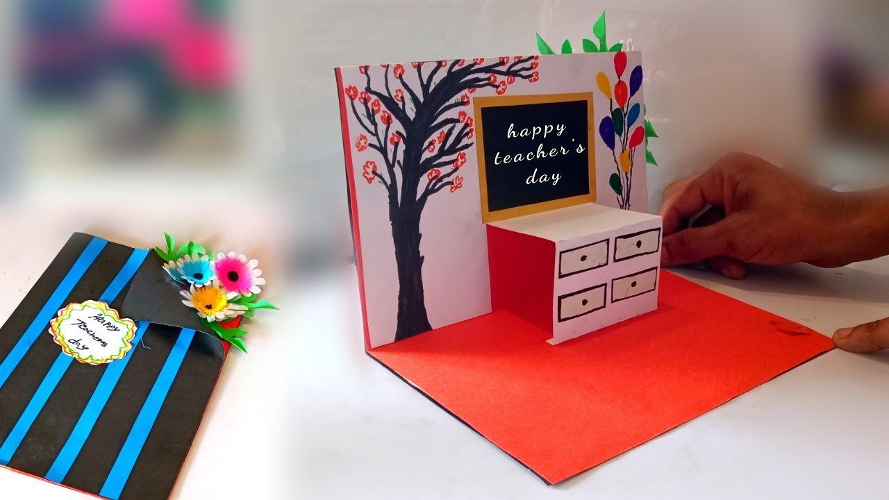 how to make teachers day pop up card / teachers day gift ideas easy / how  to make pop up card