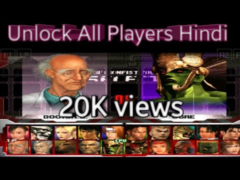 Download How To Unlock All Tekken 3 Characters In Android Hindi MP3