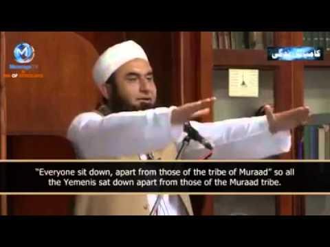 Maulana Tariq Jameel, Maa Ki Khidmat, In Bermingum, Must Watch