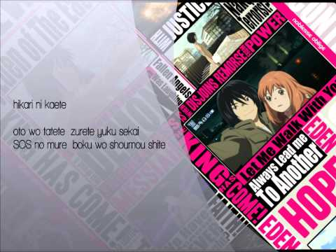 [Karaoke/Instrumental] Eden of the East: School Food Punishment - Light Prayer