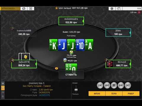Pokermatch Бэд-бит Джекпот Holdem Boost 2.5-5