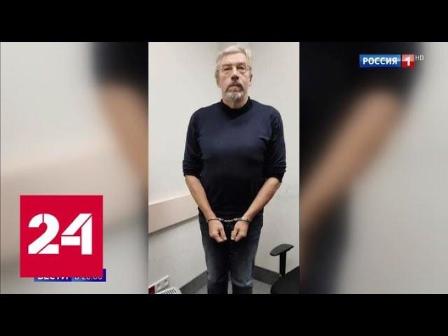Обросший бородой и похудевший: в Москву доставили беглого бизнесмена Чернякова - Россия 24