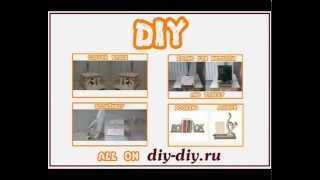 Diy Design Interior Furniture