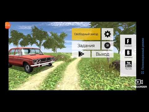 "SovietCar Simulator ""ученик за рулём!"""