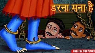 Doodh wali chudail part 2 | hindi horror story | Dream horror stories tv