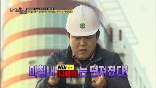 [JTBC] 남자의 그 물건 7회 명장면 - 극한실험,…