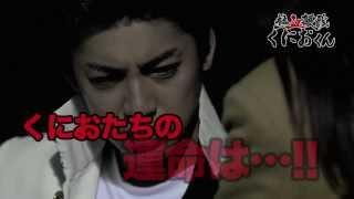 2013年12月4日DVDリリース決定!毎週金曜21時~NOTTVにて放送中! 公式H...