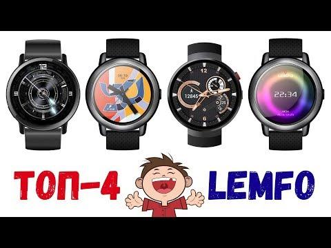 Смарт часы Lemfo LEM7 LEM8 LEM9 LEM X - ТОП 4 2019 г