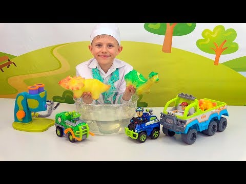 Доктор Даник и Щенячий Патруль нашли ЯЙЦО ДИНОЗАВРА! Растущая игрушка   ДИНО В ЯЙЦЕ