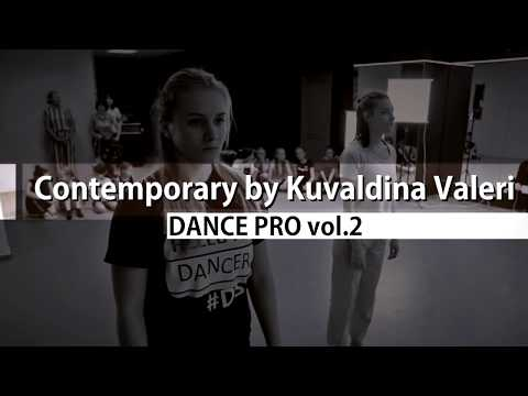 Run - Daughter / DANCE PRO vol.2 / Contemporary by Kuvaldina Valeri