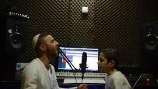 נאור כהן & יאיר כהן  קאבר - טיפש או מאוהב - ואולי ביום יפה
