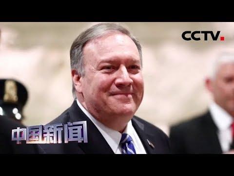 [中国新闻] 采访被问乌