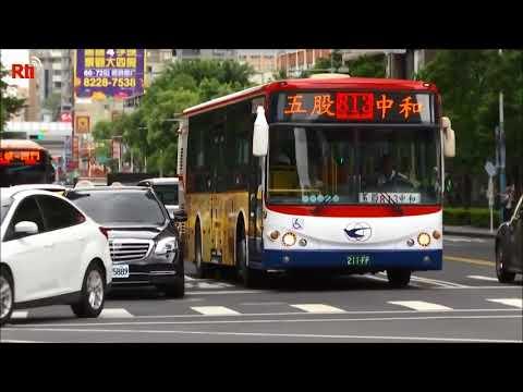【RTI】Vídeo del día - Parada de autobus a energía solar