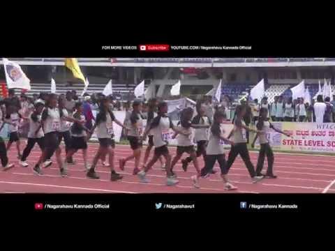 NAGARAHAVU APP launched in Kanteerava Stadium by Ashwini Nachappa and Sajid Qureshi