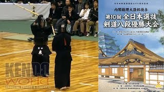 2012 8-dan All Japan Finals