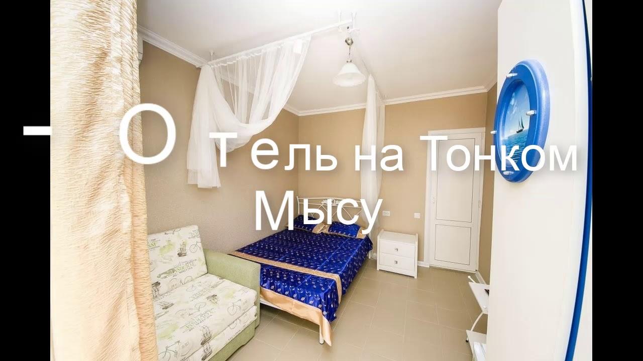 мини отель на фрунзенской