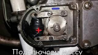 Переделка зажигания Д4-Д5 под свет мопед Рига