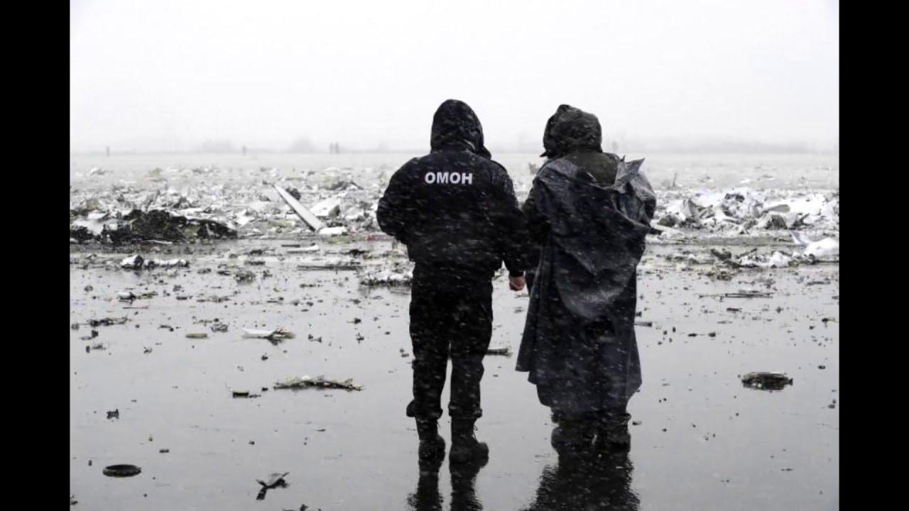 Последние новости о крушении боинга в Ростове - YouTube