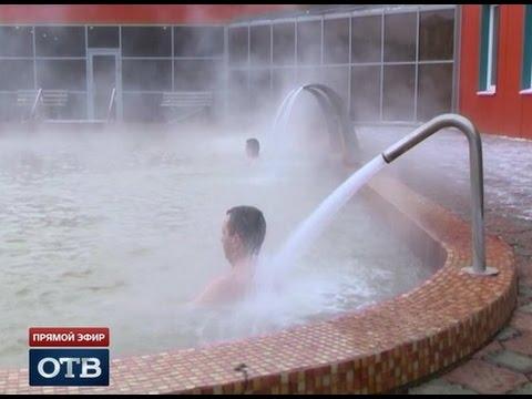 Туринск признан лучшим малым городом Свердловской области