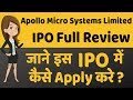 Apollo Micro Systems Limited IPO Full Details