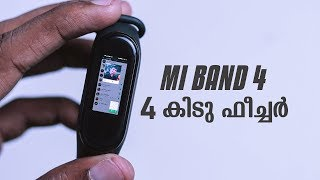 Mi Band 4 Top Hidden Features in Malayalam