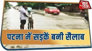 उत्तर भारत में बारिश से हाल बेहाल, Patna में सड़कें बनी सैलाब