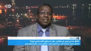نائب في المؤتمر الوطني العام: لو جلس الليبيون وجها لوجه لحلت مشاكلهم منذ زمن بعيد