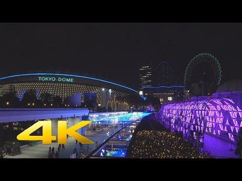 tokyo-dome-city-winter-lights-東京ドームシティ-ウィンター・クリスマスイルミネーション2016-(sony-rx100m4)-4k-uhd---tokyo-trip