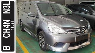 In Depth Tour Nissan Grand Livina SV CVT Special Version - Indonesia