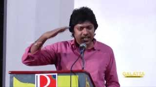 Meaghamann Success Meet | Galatta Tamil