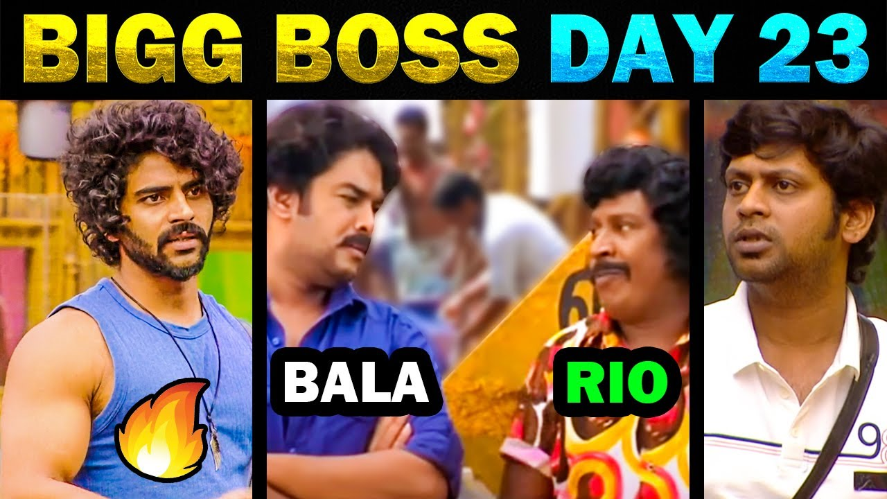 BIGG BOSS 4 TROLL TODAY TRENDING DAY 23 | 27th October 2020 | BALAJI RIO ARCHANA SANAM FIGHT TROLL