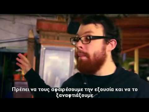 THE HACKER WARS 2014 GREEK SUBTITLES