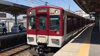 【三菱GTO】近鉄5800系5812F(DG12)走行音&名古屋線前面展望 / Kintetsu-5800 sound