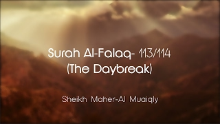 Surah Al-Falaq سُوۡرَةُ الفَلَق Sheikh Maher Al Muaiqly - English & Arabic Translation Mp3 Yukle Endir indir Download - MP3MAHNI.AZ