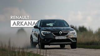 Тест-драйв Renault Arkana 2019 // Anton Avtoman