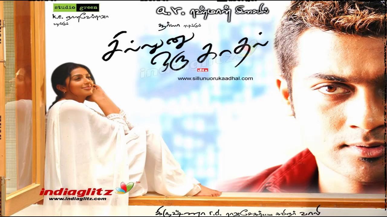 Jillunu (or) Sillunu Oru Kaadhal Tamil Mp3 Songs