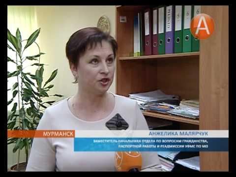 За просроченную регистрацию штраф 1000 рублей