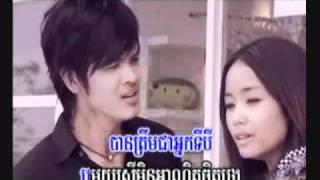 Neak Kom Dor by Karona Pich (Town Vcd Vol 5)
